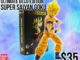 Dragon Stars Ultimate Deco Edition Super Saiyan Goku
