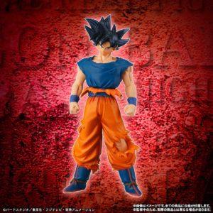 HG Dragon Ball Super Goku