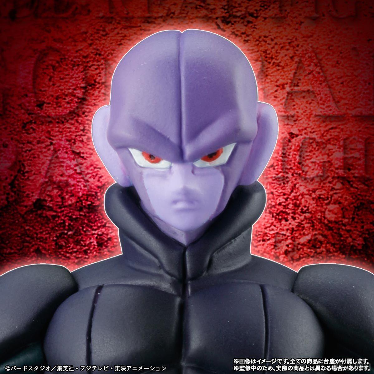 HG Dragon Ball Super Hit