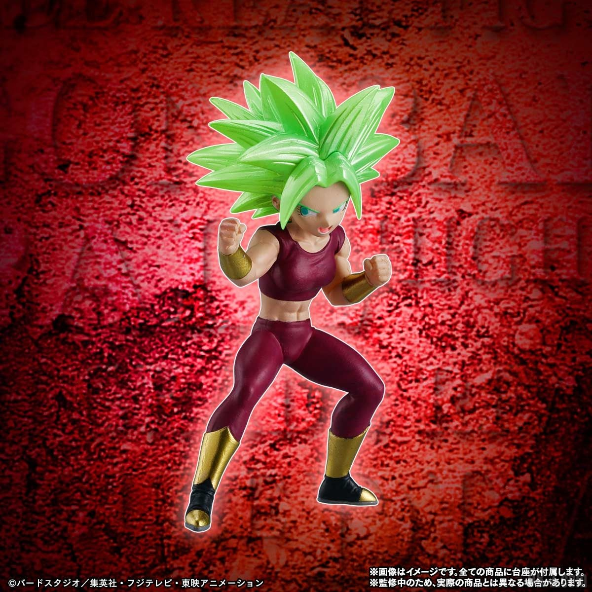Caulifla – Dragon Ball Super HG