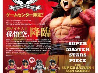 Super Master Stars Piece The Super Saiyan 4 Son Gokou