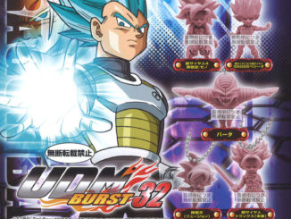 Dragon Ball UDM Burst 32