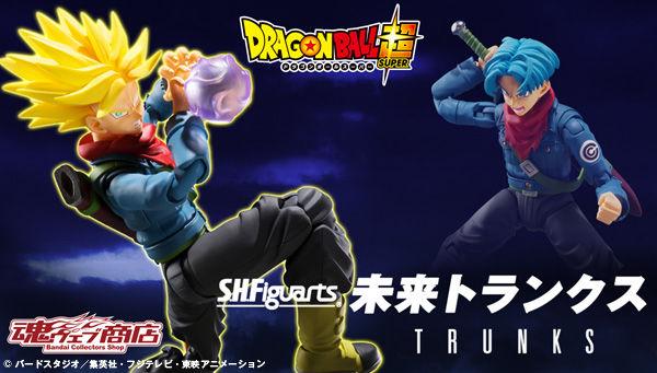 SH Figuarts 'Dragon Ball Super' Future Trunks