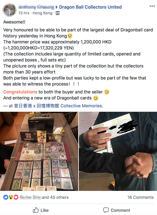 Record Price for Dragon Ball Cards Collection