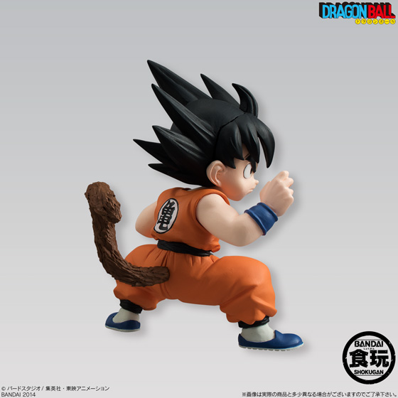 styling kid goku 4