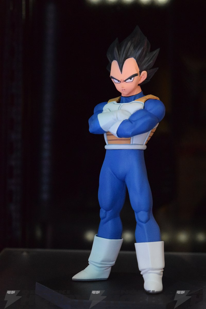 Banpresto Super Structure Collection Vegeta