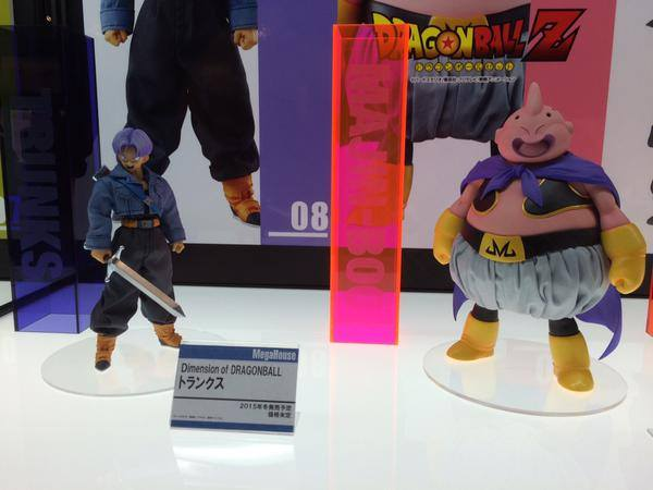 Dimension of Dragon Ball Majin Buu and Trunks