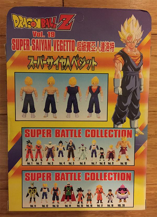 Super Battle Collection Vol. 19 – Super Saiyan Vegetto