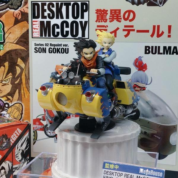 Desktop Real McCoy Android 17 and 18