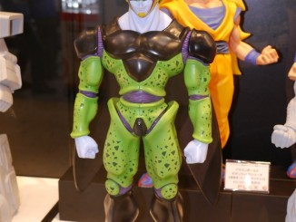 X-Plus Cell
