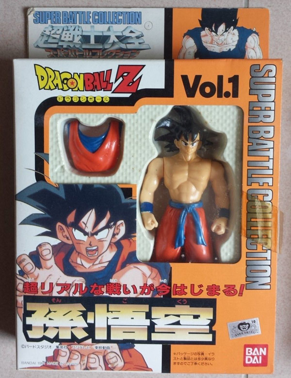 Super Battle Collection – Vol. 1 (Made in Japan Version)