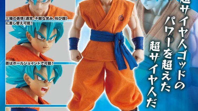 Dimension of Dragon Ball SSGSS Goku