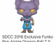 Funko POP! Lord Beerus SDCC 2016 Exclusive