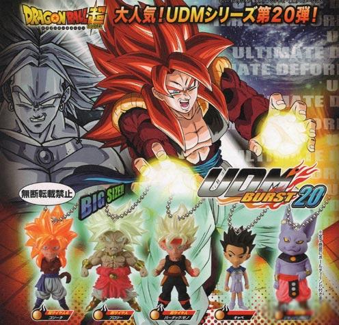 Dragon Ball Z UDM Burst 20