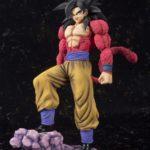Figuarts ZERO EX Super Saiyan 4 Goku