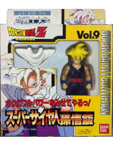 Super Battle Collection – Vol. 9 (1992 Made in Japan Version)
