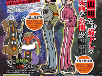 V Jump Universe Survival Arc Designs