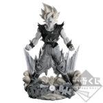 Super Master Stars Diorama 'Super Saiyan Son Goku' The Tones