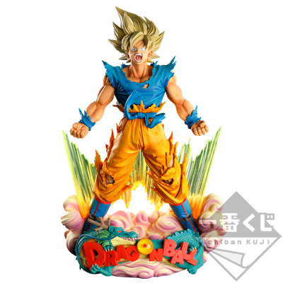 Super Master Stars Diorama 'Super Saiyan Son Goku' The Brush II
