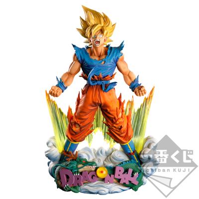 Super Master Stars Diorama 'Super Saiyan Son Goku' The Brush