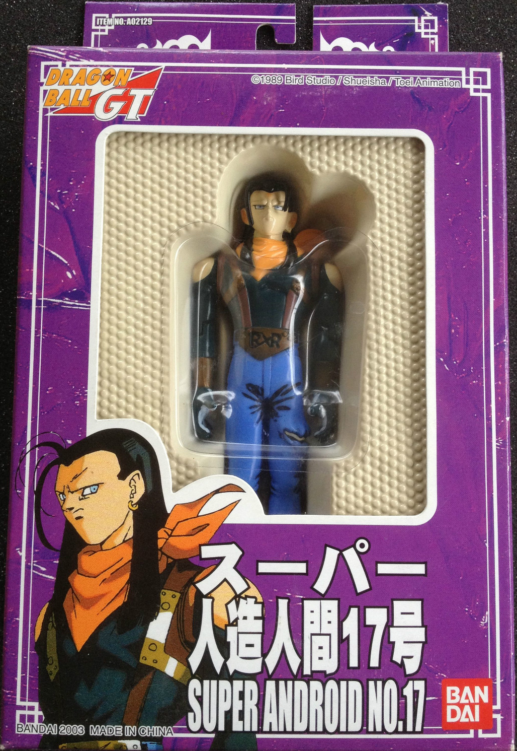 Super Android 17 - Super Battle Collection 2003