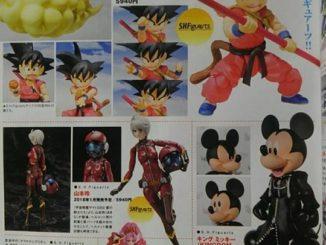 SH Figuarts Kid Goku