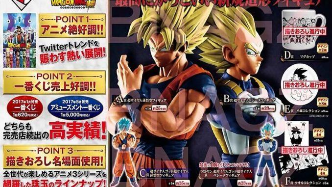 Ichiban Kuji Dragon Ball Memories