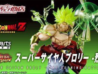 Figuarts ZERO Super Saiyan Broly -The Burning Battles-