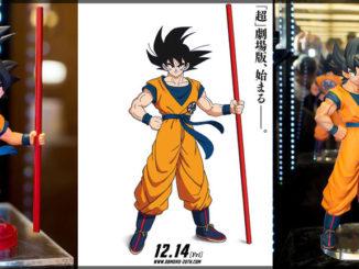 Dragon Ball 20th Film Figures by Banpresto