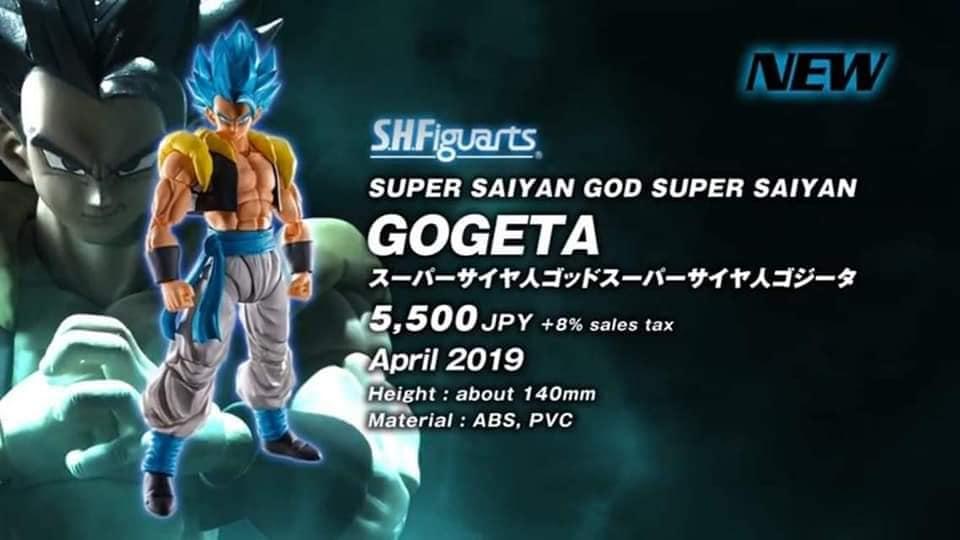 SH Figuarts: Super Saiyan God Super Saiyan Gogeta