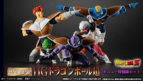 HG Dragon Ball Ginyu Force Sentai Set